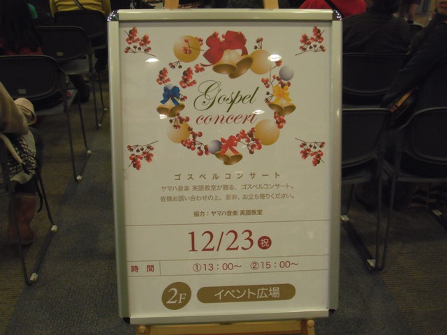 Blog_20101223